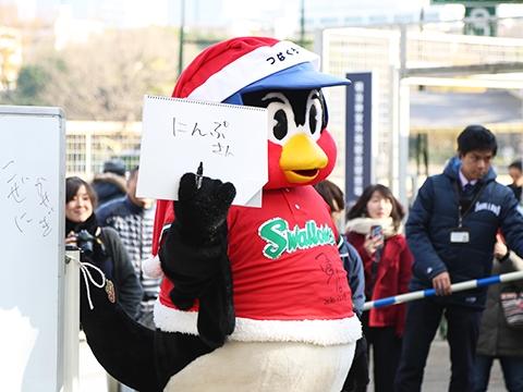 つば九郎サンタからのプレゼント大会