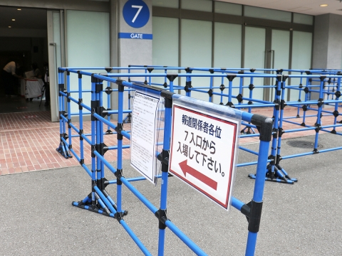 入場を制限