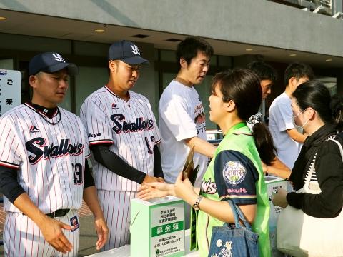 西日本豪雨災害支援募金活動