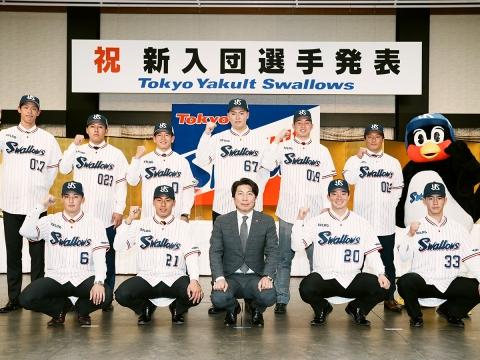 「2020新入団選手発表会」を実施!