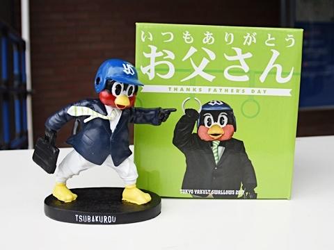 つば九郎3Dフィギュア(お父さんver.)