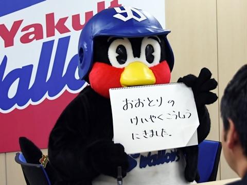 つば九郎が契約更改!