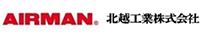 北越工業株式会社