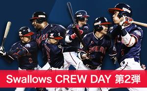 Swallows CREW DAY