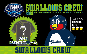 2019 Swallows CREW