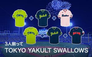 3人揃って TOKYO YAKULT SWALLOWS!!!