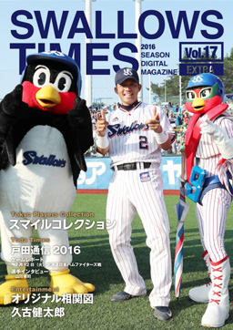 SWALLOWS TIMES EXTRA