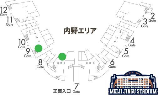 神宮球場内売店