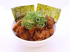 慎吾のさっぱりスーパー唐揚げ丼