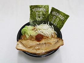 由規のスーパー豪快味噌チャーシュー麺