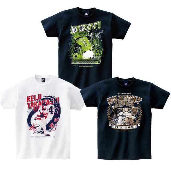 サヨナラ/記念/記録Tシャツの再受注販売