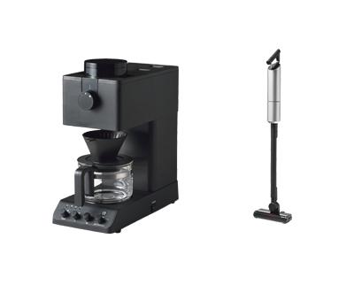 全自動コーヒーメーカー/コードレススティック型クリーナー