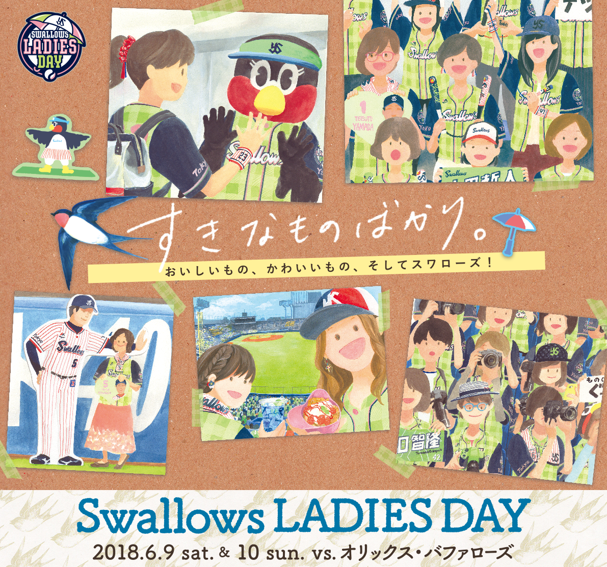 Swallows LADIES DAY 2017