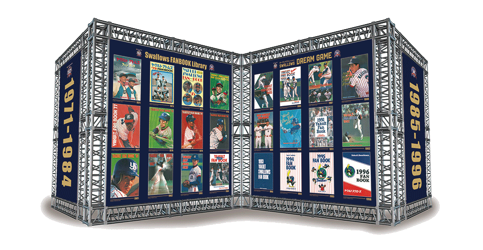 Swallows FANBOOK Library
