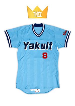 1990-1998(ビジター)