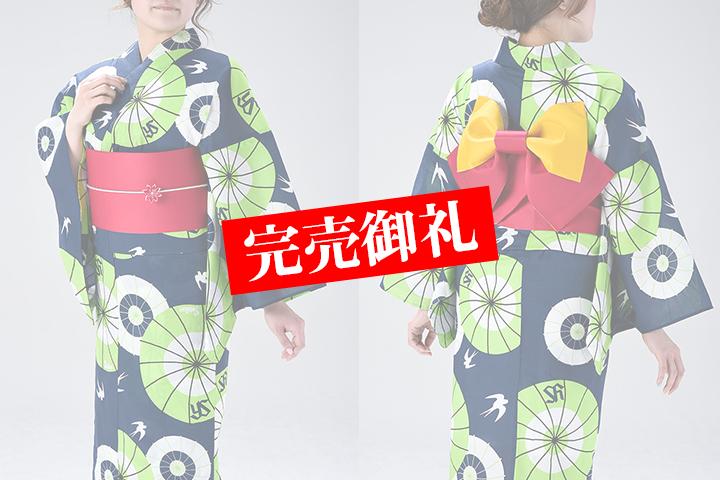 スワローズ浴衣2019(傘柄)