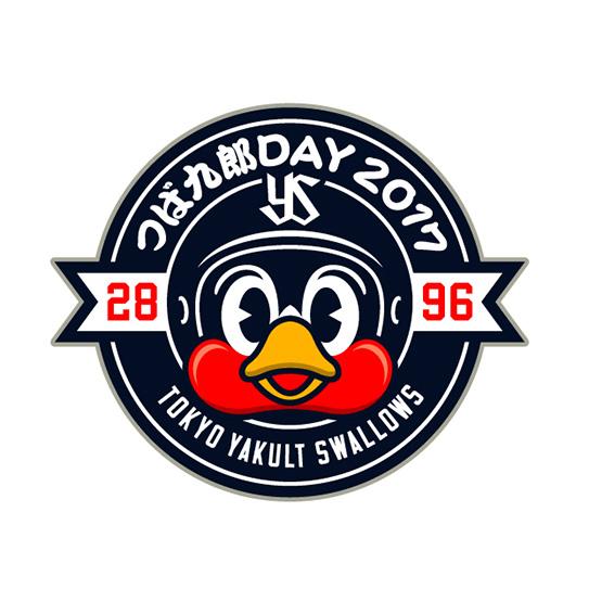 つば九郎DAY2017ピンバッジ