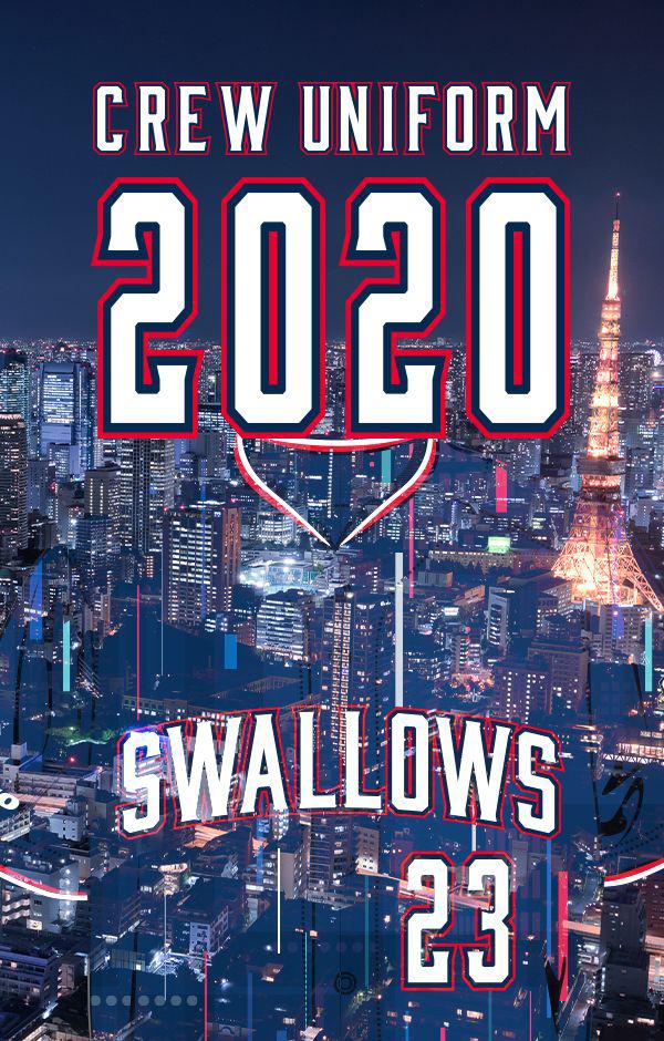 ヤクルト スワローズ 2020