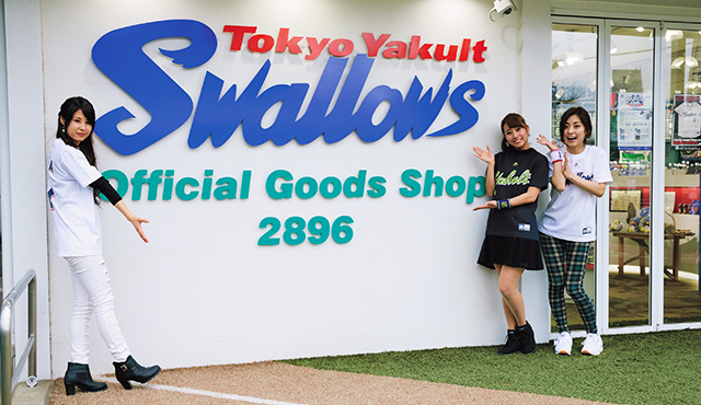 Tokyo Yakult Swallows Offisial Goods Shop