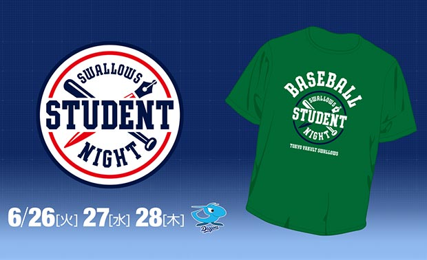 2018 SWALLOWS STUDENT NIGHT
