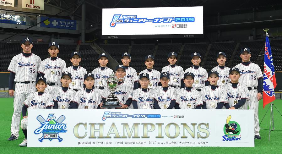 2019 東京ヤクルトスワローズジュニアチーム