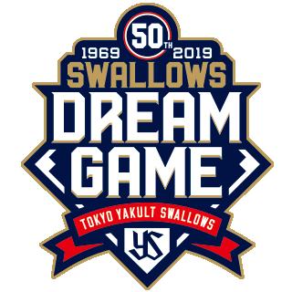 Swallows DREAM GAME