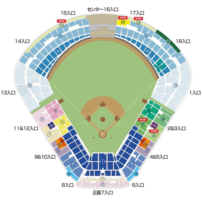 神宮球場 座席図