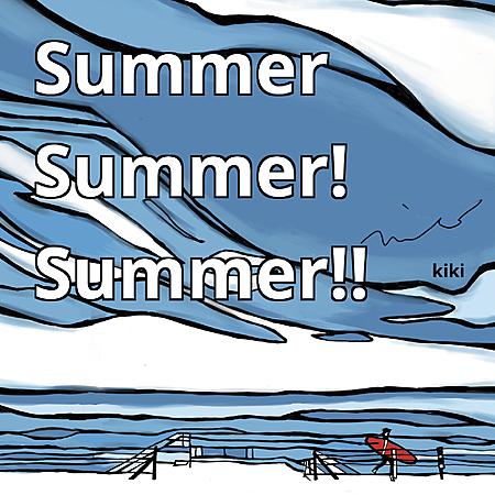 SUMMER SUMMER! SUMMER!!