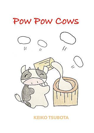Pow Pow Cows