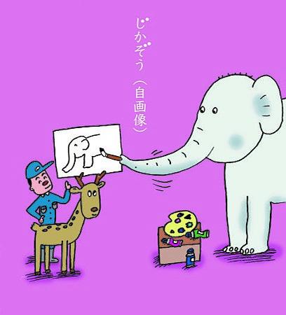 山口マサルさんのプロフィール画像