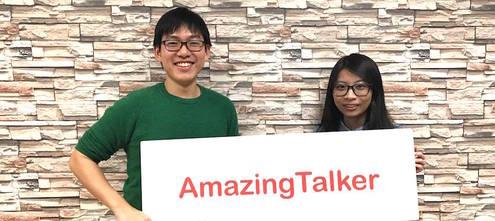 AmazingTalker C2C語言教學平台 產品設計師 UI Designer 新創求職