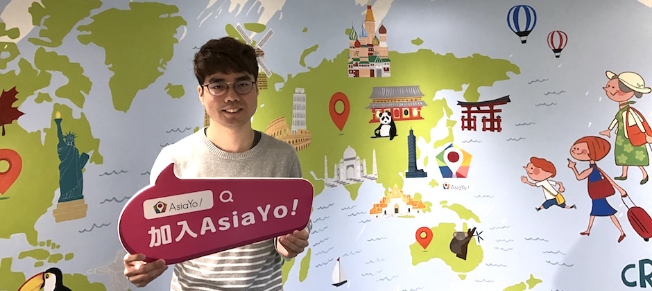 AsiaYo 產品長 Lucas Hsieh