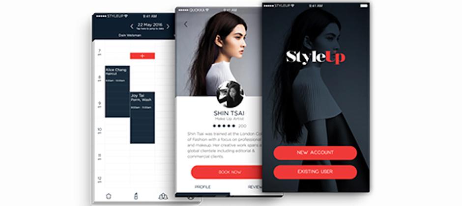 StyleUp 預約你的時尚