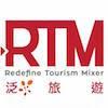 泛旅遊 RTM