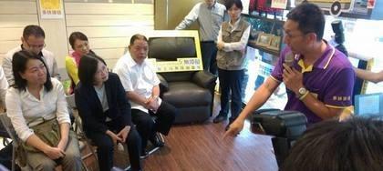 民進黨總統候選人蔡英文參訪多扶