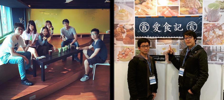 愛食記2015實習、創辦人 Sean 和 Eric