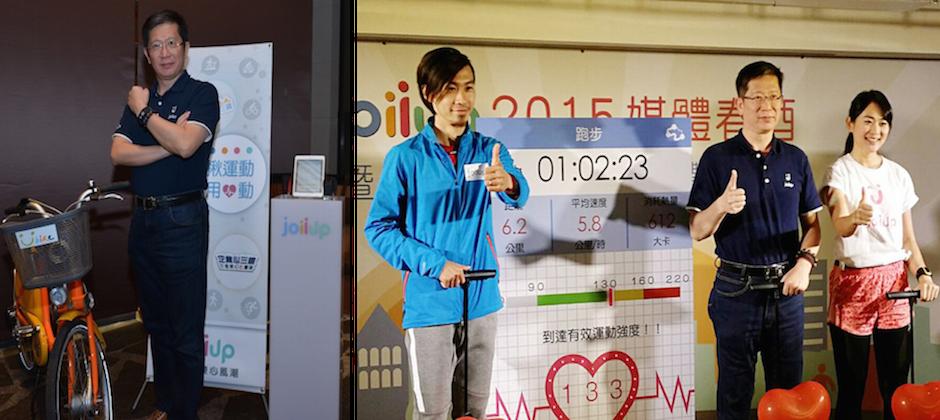 JoiiUp 創辦人陳風河宣布將與YouBike 深度合作,並另發表 JoiiSports 運動APP 1.4升級版