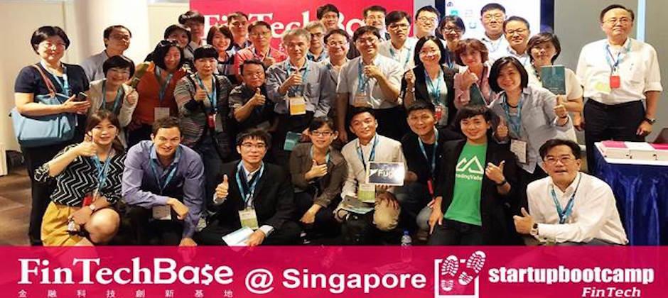 TradingValley團隊非常榮幸獲邀與FinTechBase成員們一同參訪新加坡的StartupBootcamp Demo Day、FinLab加速器、Bash共創空間等