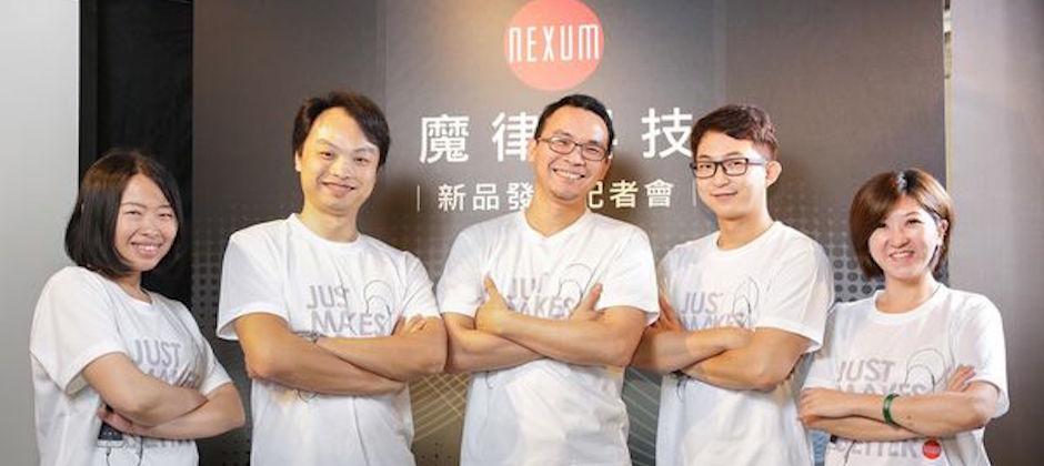 NEXUM 魔律科技團隊