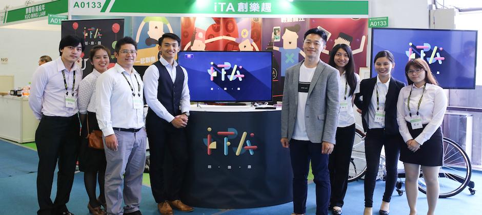 2015年台北國際發明展