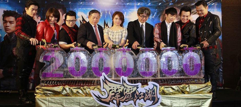 2015.5.05 蘇打綠首度代言《霹靂江湖》手機遊戲,並為遊戲突破200萬人次慶功。