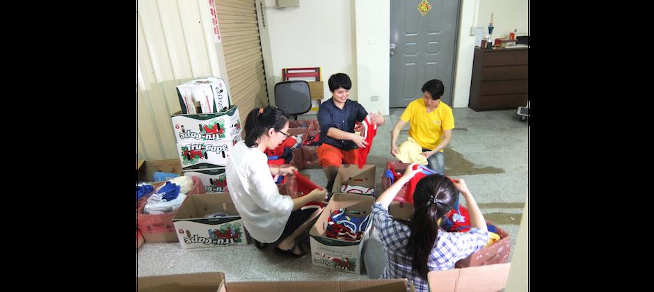 贈物網整理物資