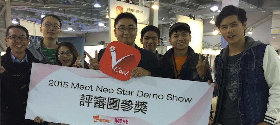 我們榮獲 2015 創業之星選拔賽 Meet Neo Start Demo Show 第三名!
