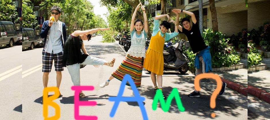 團隊成員於富錦街合影(排出BEAMS)