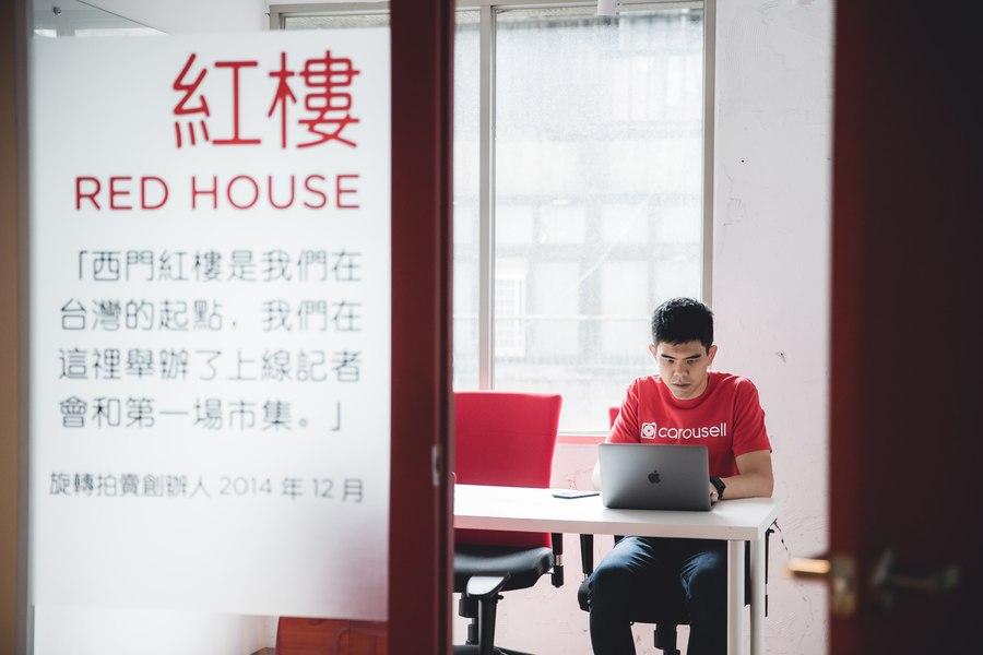 中山區新辦公室,會議室皆以對旋轉拍賣有意義的故事命名。