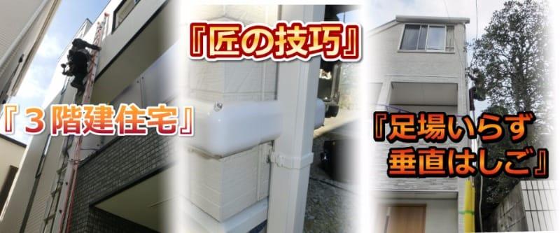 エアコン工事専門業者によるエアコン取り付け!
