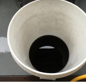エアコンクリーニング 汚水