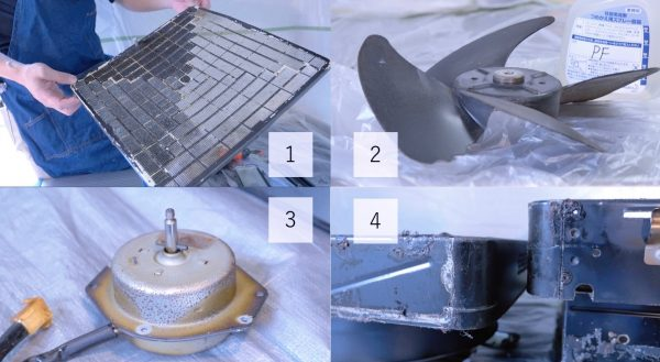 お掃除前の汚れた換気扇のフィルターとプロペラとモーターとレンジフード
