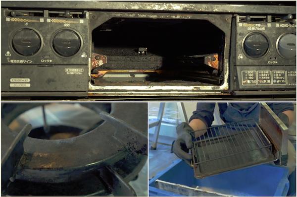 プロのキッチンクリーニングの業者さんがお掃除する前の魚焼きグリルの網と受け皿と庫内と五徳