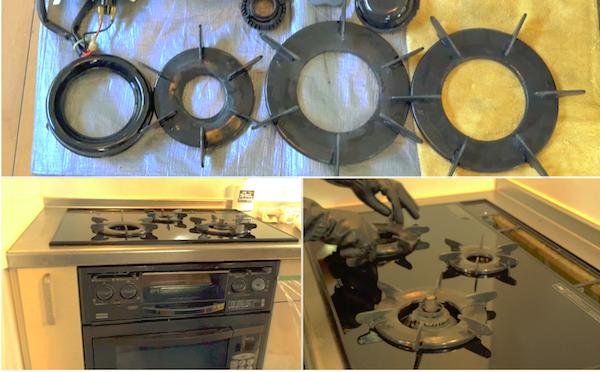 プロのキッチンクリーニングの業者さんがお掃除した後の五徳と魚焼きグリルとガスコンロの天板